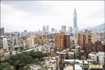 房產》臺北信義區商辦租金成長率  亞洲第二