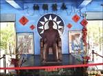 游祥耀︰老蔣銅像應退出校園