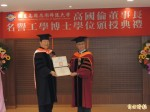 長興公司董事長高國倫 獲頒高應大名譽博士