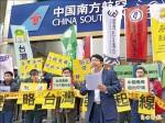 公民團體抗議 高喊取消M503