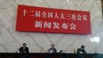 中國找台灣媒體洗腦真可釋疑?