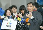 《TAIPEI TIMES 焦點》 Police say Ko death threat suspect is octogenarian