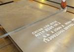 鋼鐵廠走高科技   中鋼鈦板一噸要價百萬元