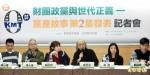 自由開講》國民黨不吐黨產,台灣民主沒有未來