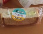 麥當勞推出三明治 網友搶好康沒想到...