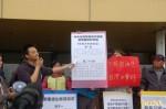 「禁燒石油焦與煤」50團體要求雲林兌現承諾