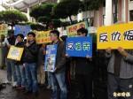 抗獨史陣線教部抗議 再罵柯P皇民化市長