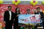 嘉市購物節抽獎 幸運兒獲日本雙人行機票