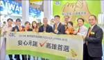 日參議員親蒞東京食品展 為高雄打氣