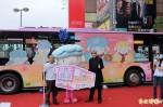 「心動羊」公車載來愛心即時雨 花旗聯勸募款1.1億