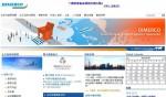 中菲行2月營收 年增11.9%