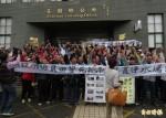 反對徵收農田設淨水場  彰化芬園民眾群聚抗議