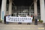 員林184公頃市地重劃分配不均  地主怒抗議
