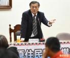 中國搞統戰 鎖定原住民政治人物