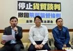 經連合等社團 促政府停止貨貿談判