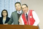 《TAIPEI TIMES 焦點》 Aboriginal officials pan Chinese worship plan
