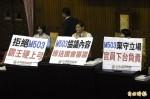 抗議M503硬上 台聯佔領立法院主席台