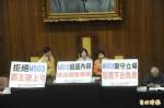 抗議M503新航路 台聯立委霸佔立院主席台
