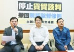 《TAIPEI TIMES 焦點》 Groups urge halt to cross-strait talks