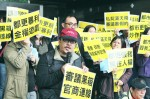 《TAIPEI TIMES 焦點》 Activists urge urban renewal process change