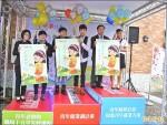 青年圓夢計畫 宣導就業服務