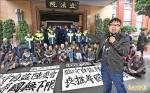 抗議M503 臺左維新突襲立院 台聯癱瘓議事
