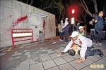 抗議M503 台聯青年軍夜襲潑漆馬官邸