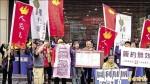 抗議聲中 國寶幸福標售簽約