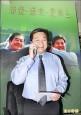 《台南民進黨立委初選第五選區》王定宇出線 郭國文允輔選