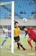 奧運男足資格賽/門將吞紅牌 我不敵緬甸