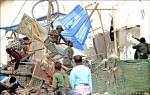 索馬利亞首都飯店遭恐攻 24死