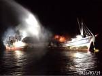 台南外海凌晨火燒船 9人全獲救