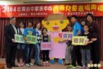 南台中家扶表揚自強兒童