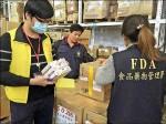 隱匿核災區食品 大創查獲13259件
