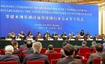 中國表態 台港加入亞投行須協商