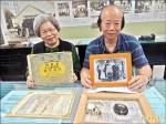 新化教會推手 族譜見證戰前台灣