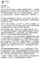 中國「郎」來了! 呂秀蓮:中國日益入侵已是事實