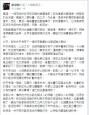 賴清德基隆簽書會 「台南經驗」給予林右昌信心