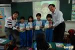公所設計「快樂兒童手扎」 作為兒童節禮物
