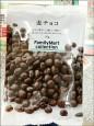 巧克力供應商在核災區 全家超商停售