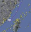 中方稱有33班機使用 我方監看32班