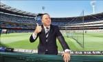 紐總理為看板球 缺席李光耀葬禮