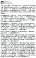 黃耀文:力挺創業家就公布天使基金評審名單