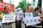 經民連赴政院抗議M503  要毛治國下台