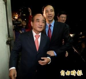 朱王配加宋揆 國民黨最強組合?