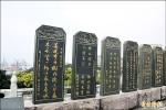 大佛禪院碑林像墓碑 讓人發毛