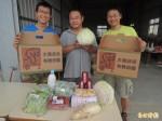 義賣「菜康永」!新農人幫助家扶中心孩子