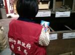 竹縣衛生局下架疑有違法添加物胡椒粉