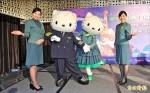長榮6月開新航線 Hello Kitty彩繪星空機執行任務