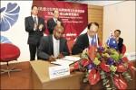 文資局與澳洲文資協會簽約合作
